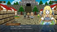 RPG アンビションレコードのおすすめ画像5