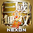 Game 真・三國無双 斬 Dynasty Warriors Unleashed JP v1.21.3 MOD