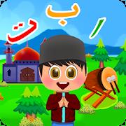 Learn Arabic Alphabet Easily