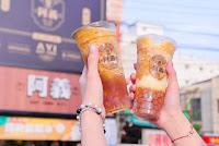 阿義傳統古早味鳳梨冰