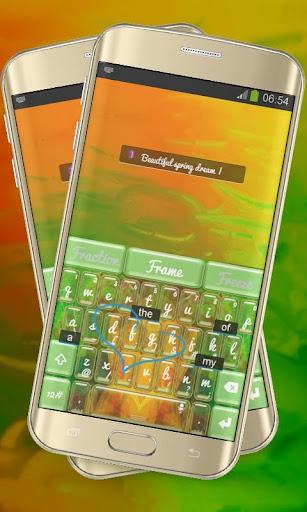 玩免費個人化APP|下載綠色變革 TouchPal app不用錢|硬是要APP