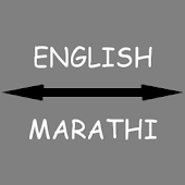 Marathi - English Translator