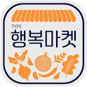 TYPEHappymarket™ Korean Flipfont icon