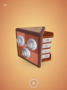 Memo Box - Memory game Screenshot