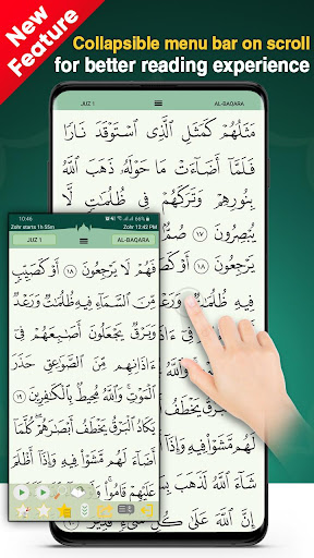 Quran Majeed screenshot 5