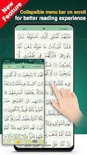 القرآن المجيد – أوقات الصلاة، البوصلة القبلة، اذان 4