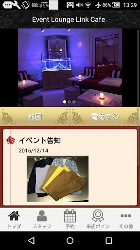 Event Lounge Link Cafe 2.2.3 Windows u7528 1
