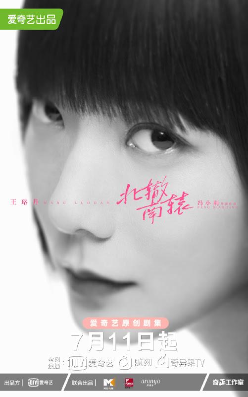 Crossroad Bistro Drama China (2021) : Sinopsis dan Review