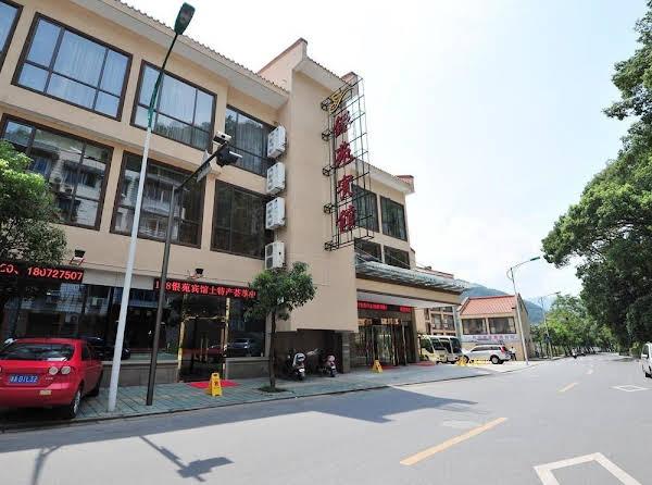 Hangzhou Jiande Yin Yuan Hotel