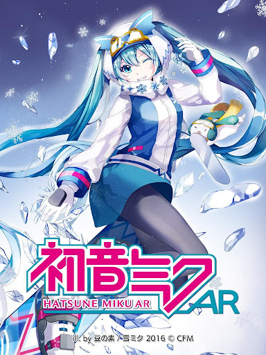 HATSUNE MIKU AR 1.1.0 Windows u7528 7
