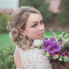 Wedding photographer Irina Kagaeva (shipilova). Photo of 26.10.2015