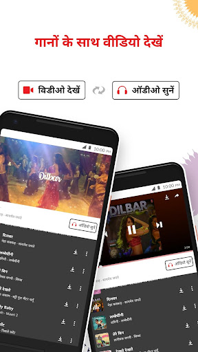 Wynk Tube - Free Music Videos, Songs and MP3 1.0.7 app download 2