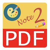 Text, Note & HTML To PDF