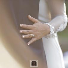 Wedding photographer Meor Muhamad (MeorMuhamad). Photo of 15.06.2016