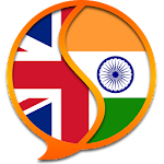English Hindi Dictionary Free 2.92