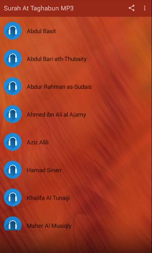Download Surah At Taghabun MP3 Google Play softwares