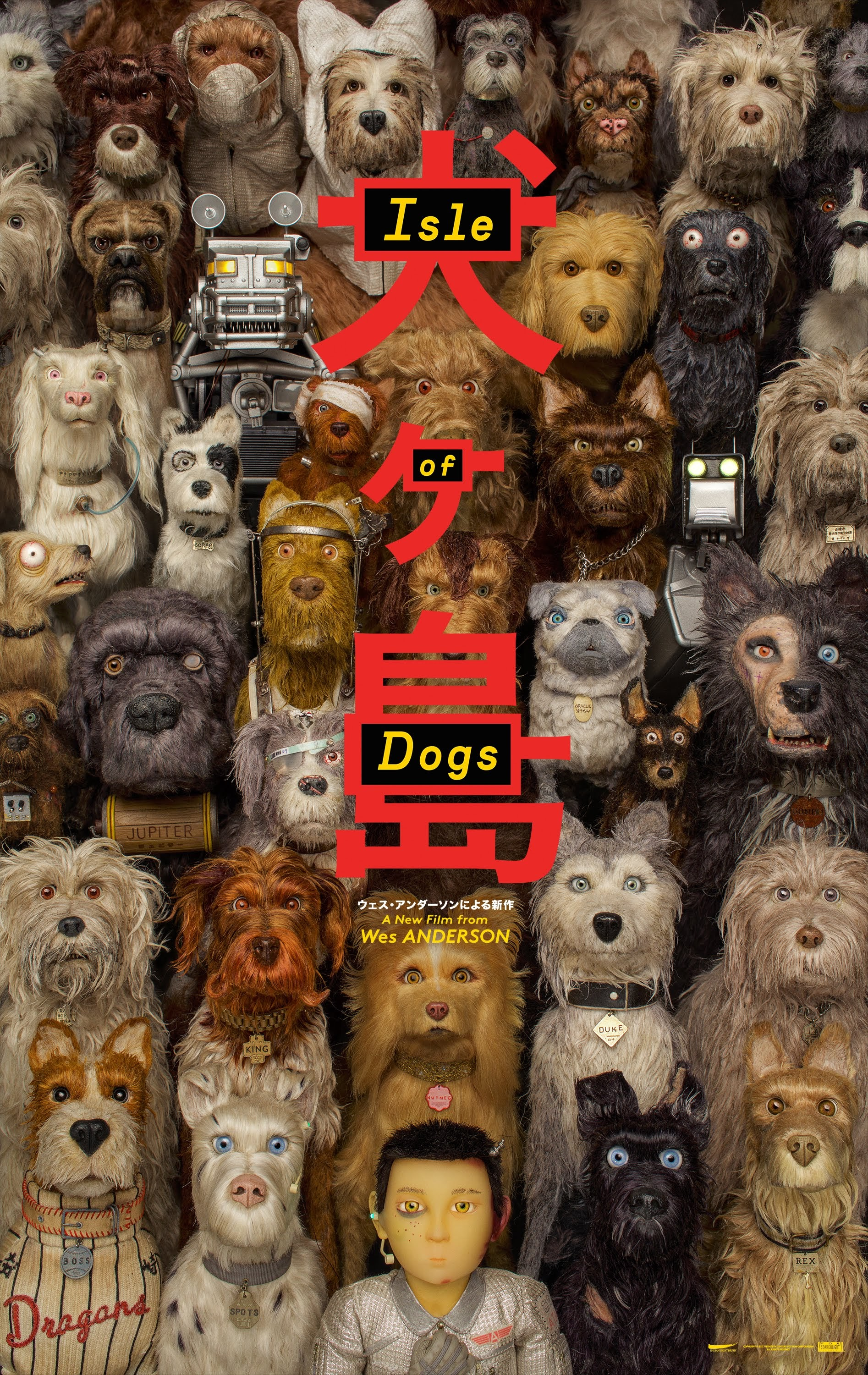 Isle of Dogs official site
