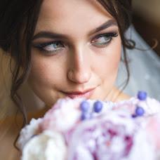 Wedding photographer Yana Sterlyus (Sterlus). Photo of 14.10.2018