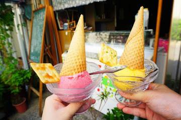 Agape Gelato愛加倍手作義式冰淇淋