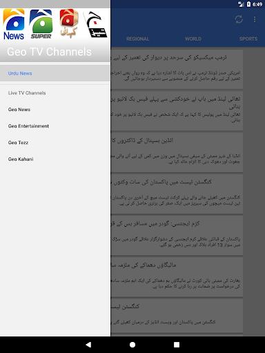 geo news app android