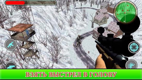 снайпер остров война_2