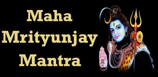 Maha Mrityunjay Mantra Videos Apps On Google Play