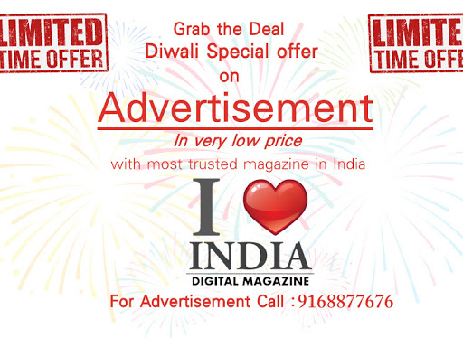 I Love India - Digital Magazine - To join give misscall to