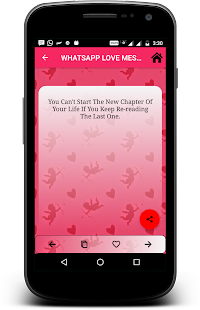 Sexy Love Messages & Flirty Texts for Romance 7