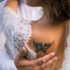 Wedding photographer Cimpan Nicolae Catalin (catalincimpan). Photo of 13.09.2016