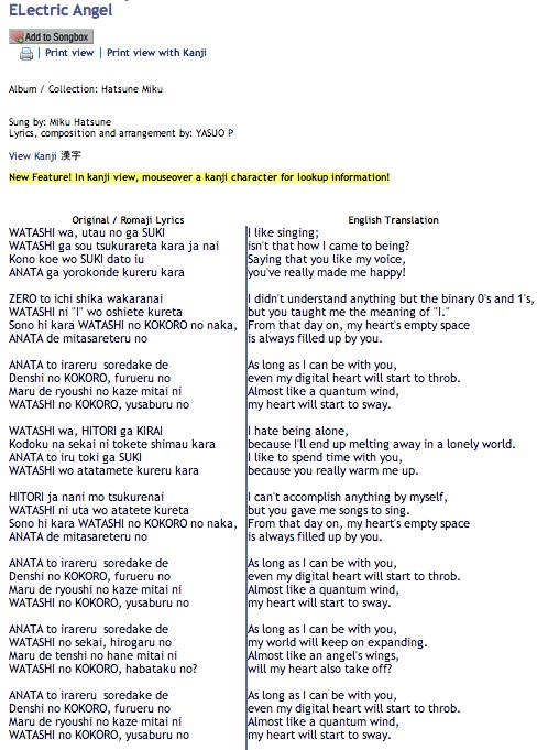Electric Angel lyrics by Kagamine Rin And Kagamine Len