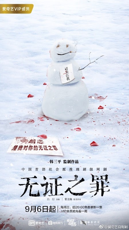 Burning Ice China Drama