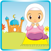 My Daily Du'as, Kids Series