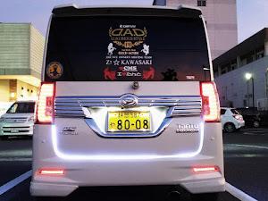 タントカスタム LA600S のカスタム事例画像 ルカpapa-煌 Z7☆KAWASAKIさんの2019年09月09日18:49の投稿