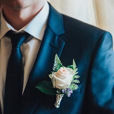 Wedding photographer Oleg Smagin (olegsmagin). Photo of 02.02.2018