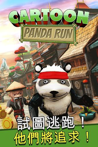 Cartoon Panda Run - 動畫片熊貓 賽車遊戲