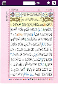 Para 17 of Holy Quran Tajweed Colour Coded Arabic for PC-Windows 7,8,10 and Mac apk screenshot 3