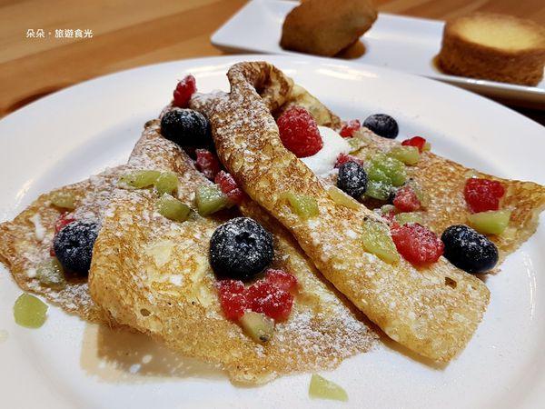三訪x手作法式甜點【Chez Sandi 法式。小珊蒂】