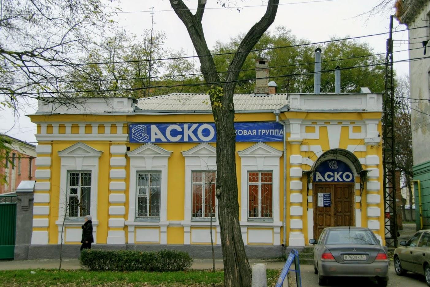 https://sites.google.com/site/istoriceskijtaganrog/cehova-ulica/dom-74