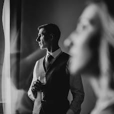 Wedding photographer Olga Chitaykina (Chitaykina). Photo of 04.10.2018