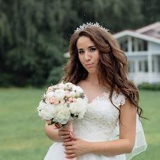 Wedding photographer Andrey Sayapin (sansay). Photo of 13.08.2018