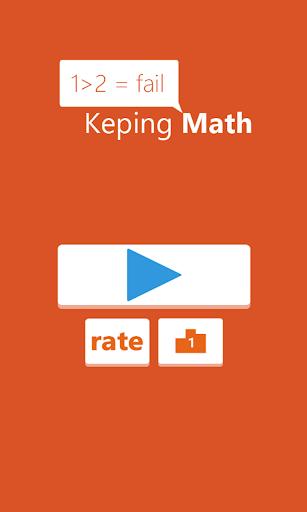Keping 数学