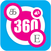 Speak Tamil 360