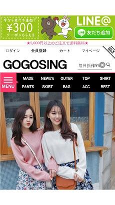 29e9001bd333 ゴゴシング - gogosing」 - Androidアプリ | APPLION