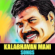 Kalabhavan Mani Video Songs APK