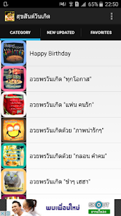Happy Birthday cards- screenshot thumbnail
