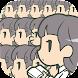100億人の俺の嫁 見えてる少女はだいたい嫁な放置育成ゲーム - Androidアプリ