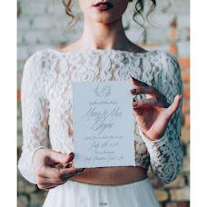 Wedding photographer Artur Shmir (artursh). Photo of 18.01.2017