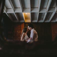 Wedding photographer Mariya Shishkova (MariaShishkova). Photo of 18.11.2016