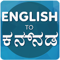 English To Kannada Translator icon