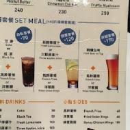 Selfish Burger 喀漢堡(板橋店)